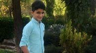 مدال عالی پدافند غیرعامل به خانواده علی لندی اعطا شد