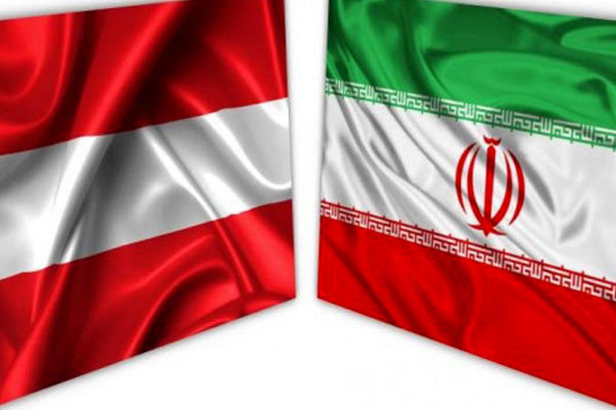 جزئیات سفر هیات پارلمانی ایران به اتریش