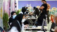 ۲۲ داوطلب میاندورهای مجلس از حوزه انتخابیه تهران انصراف دادند