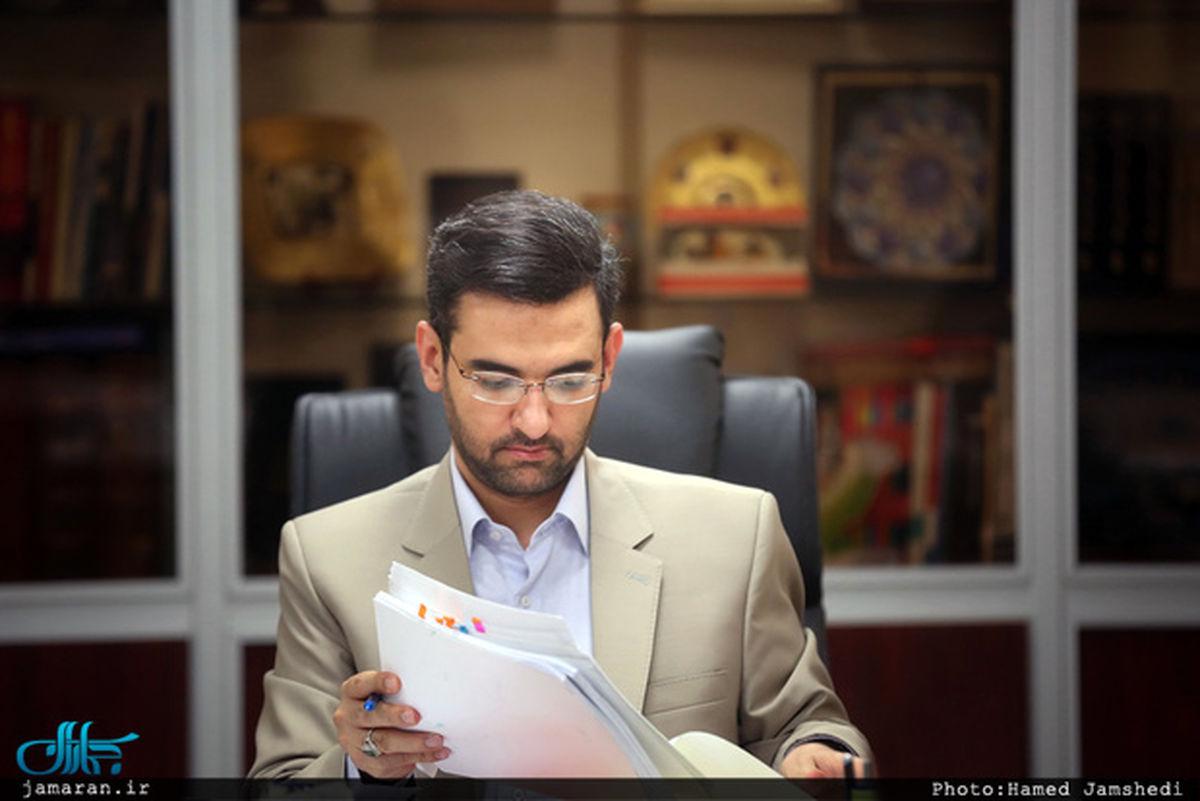 انتقاد وزیر ارتباطات از صداوسیما: دستورالعمل دارند مرا بایکوت کنند