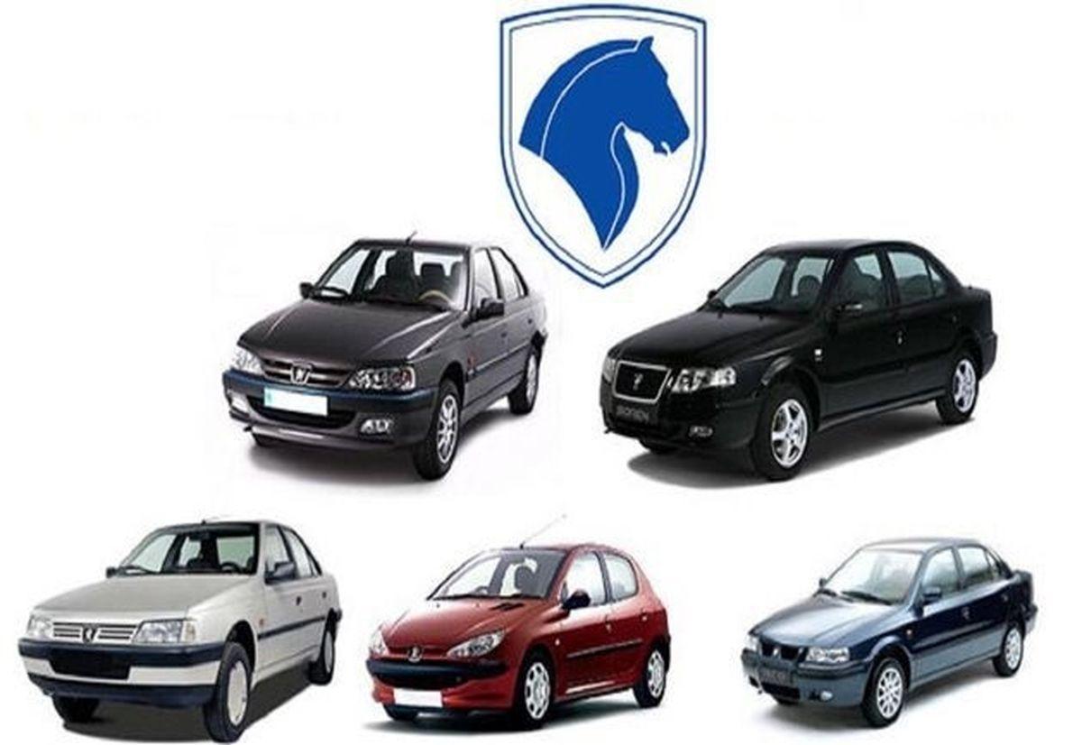 پیش فروش  ایران خودرو پنج شنبه ۱۰ تیر ۱۴۰۰ برای پژو پارس و دنا