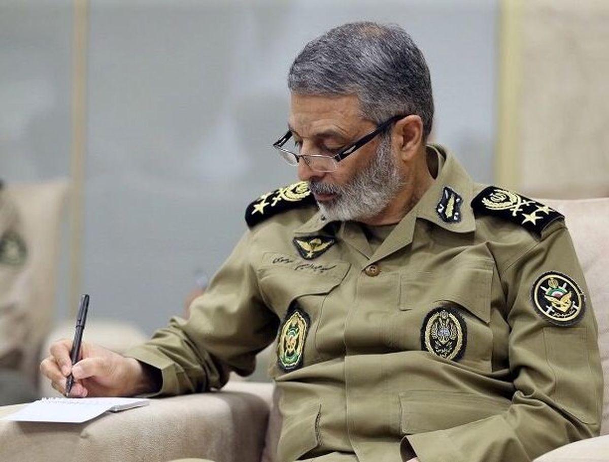 فرمانده کل ارتش به وزیر جدید دفاع پیام داد