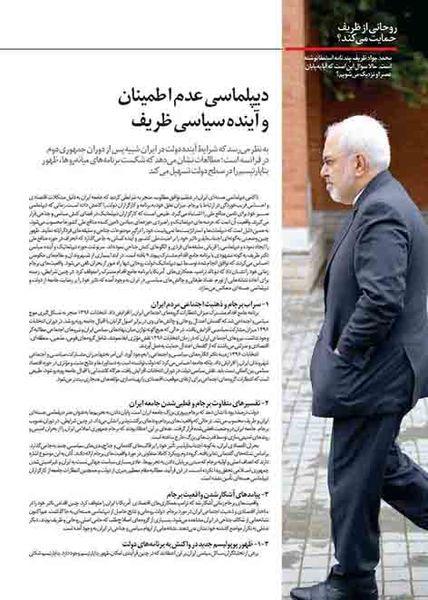 دیپلماسی عدم اطمینان و آینده سیاسی ظریف/ روحانی از ظریف حمایت می کند؟