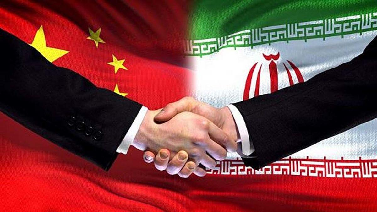 تحلیل هاآرتص از سند همکاری جامع ایران و چین
