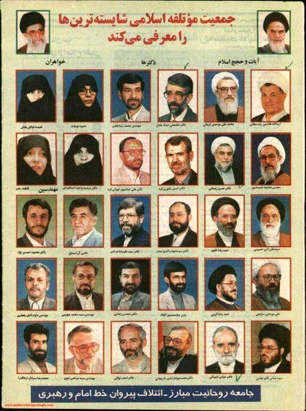 عکس/ وقتی هاشمی و احمدی نژاد و روحانی با هم بودند