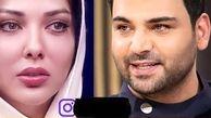 احسان علیخانی با لیلا اوتادی ازدواج کرد؟ +عکس دیده نشده