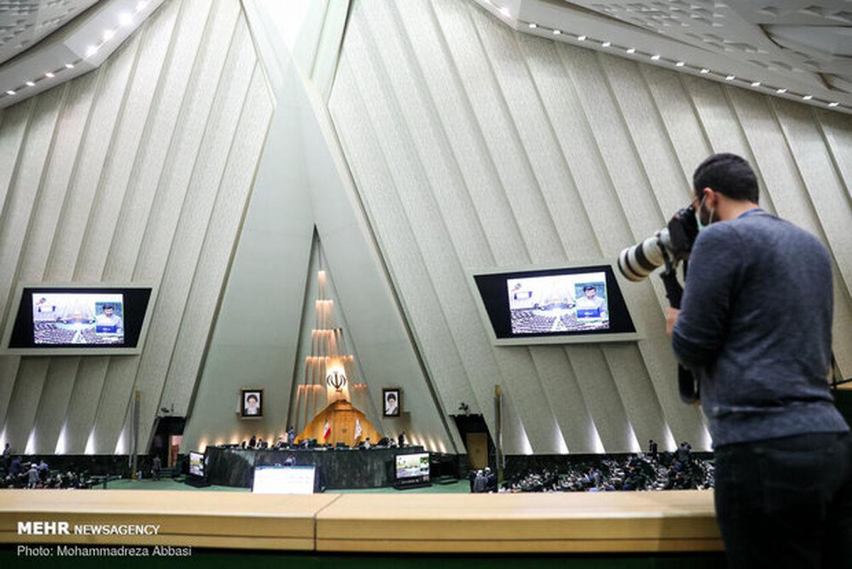 زنگنه به مجلس میرود