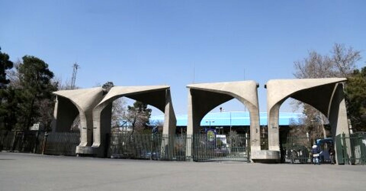 دعوت رسمی دانشگاه تهران از رئیس جمهور برای حضور در مراسم آغاز سال تحصیلی