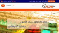 آداک شیمی بزرگترین مرکز فروش اسید کلریدریک و جوهر نمک در ایران