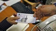 فوری ؛ ثبت نام وام کرونا ۴۵۰ میلیونی   لینک ثبت نام و شرایط