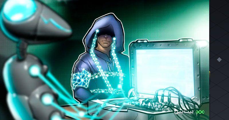 از اینترنت امن استفاده کنید!
