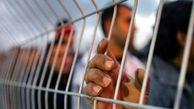 اعتصاب غذای 100 اسیر فلسطینی در زندان عوفر
