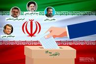 نتیجه نهایی انتخابات قبل از ظهر شنبه اعلام میشود
