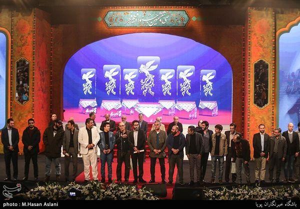 ناراضیهای جشنواره فیلم فجر 36