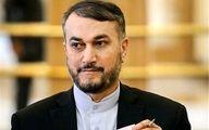 آب پاکی امیرعبداللهیان روی دست وزیر خارجه آلمان