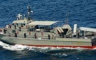 شهادت ۱۹ تن از کارکنان نیروی دریایی ارتش در حادثه شناور کنارک+جزئیاتو عکس