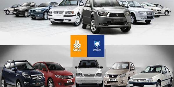 تاریخ قرعه کشی خریداران ایران خودرو و سایپا اعلام شد