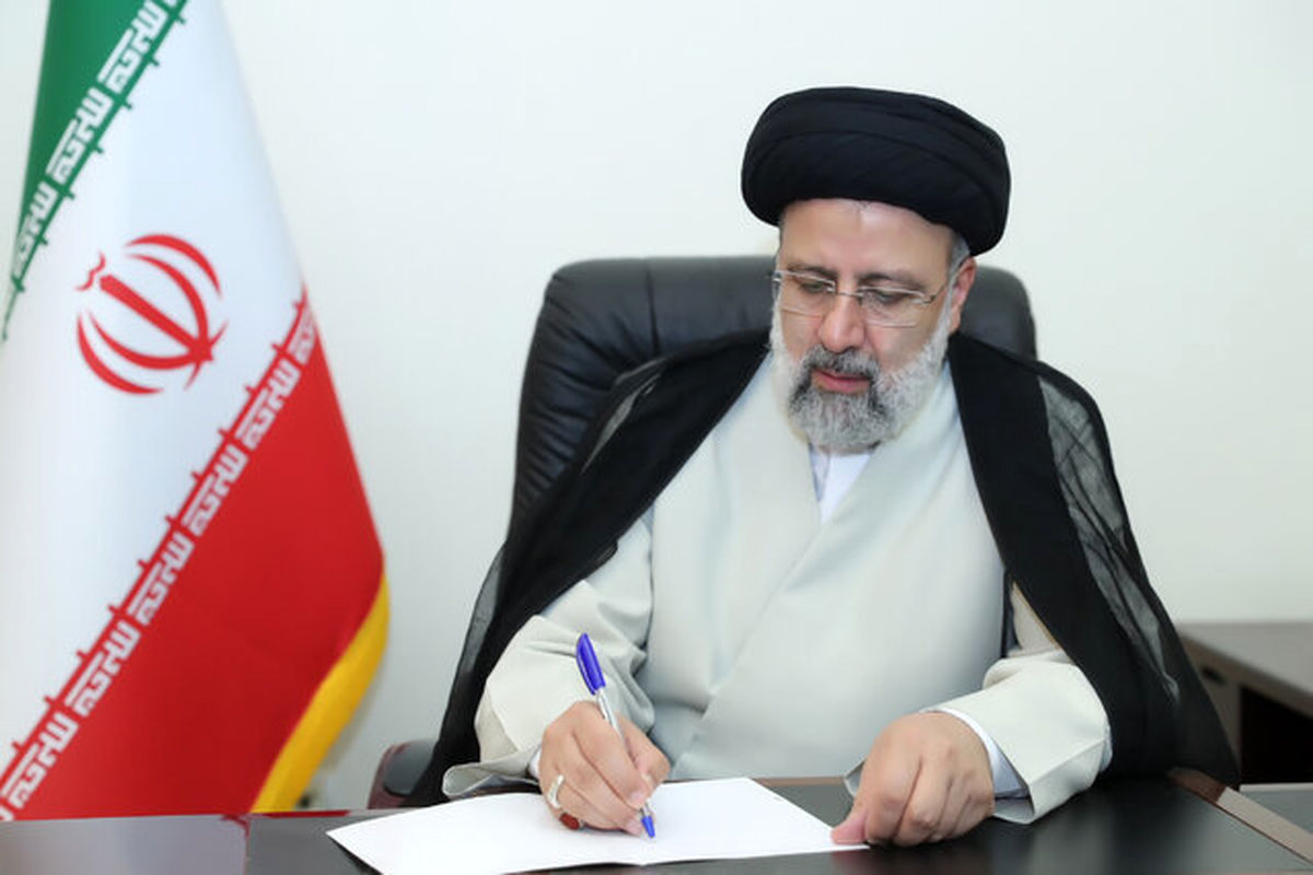مصوبه شورای انقلاب فرهنگی توسط رئیسی ابلاغ شد