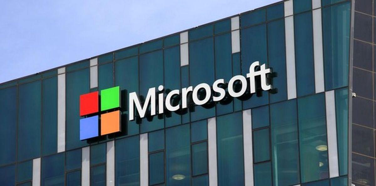 ادعای بی اساس مایکروسافت علیه ایران