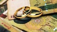 تمام معایب و مزایای ازدواج با دختر پولدار