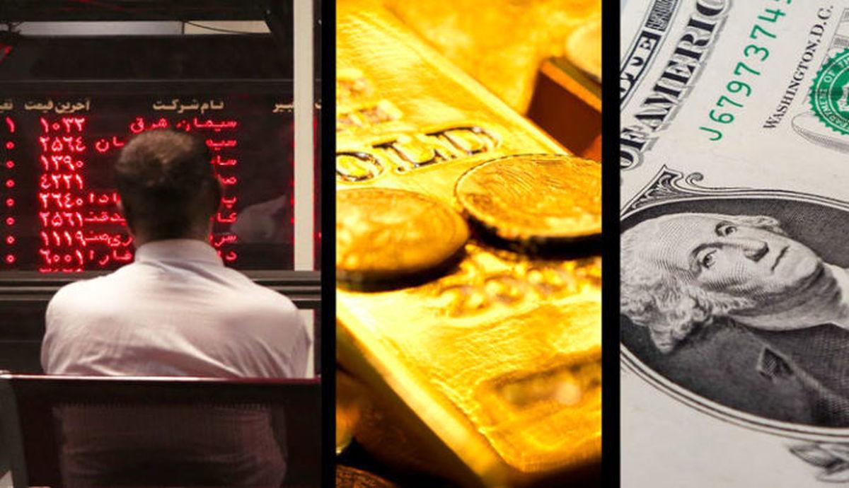 در بورس سرمایه گذاری کنیم یا سکه و دلار؟