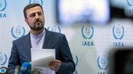 انتقادات صریح ایران از آژانس و تروئیکای اروپایی: ما بدهکار شما نیستیم