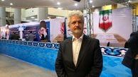 یک دیپلمات در انتخابات ریاست جمهوری ثبت نام کرد