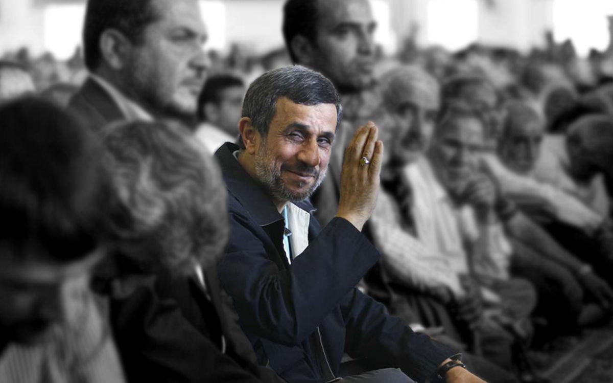 محمود احمدی نژاد اپوریسیون شده است؟