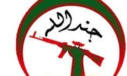 فعالیت گروهک «جند الله» در پاکستان ممنوع شد