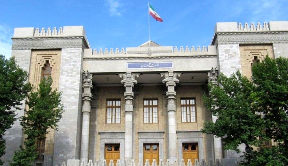 وزارت خارجه سفیر عراق در ایران را احضار کرد