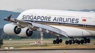 حراج هواپیماهای سنگاپور ایرلاینز به علت کرونا!