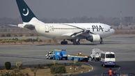 ممانعت طالبان از پرواز 3 هواپیمای پاکستانی در فرودگاه کابل