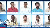 بازداشت گروهک خرابکار وابسته به ائتلاف سعودی