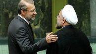 ماجرای روابط لاریجانی با دولت روحانی