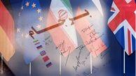 شرط ایران در مورد برجام اعلام شد