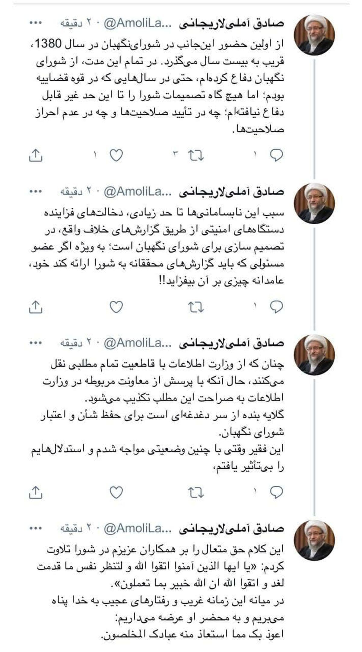 واکنش تند رئیس مجمع تشخیص مصلحت به رد صلاحیتهای جنجالی