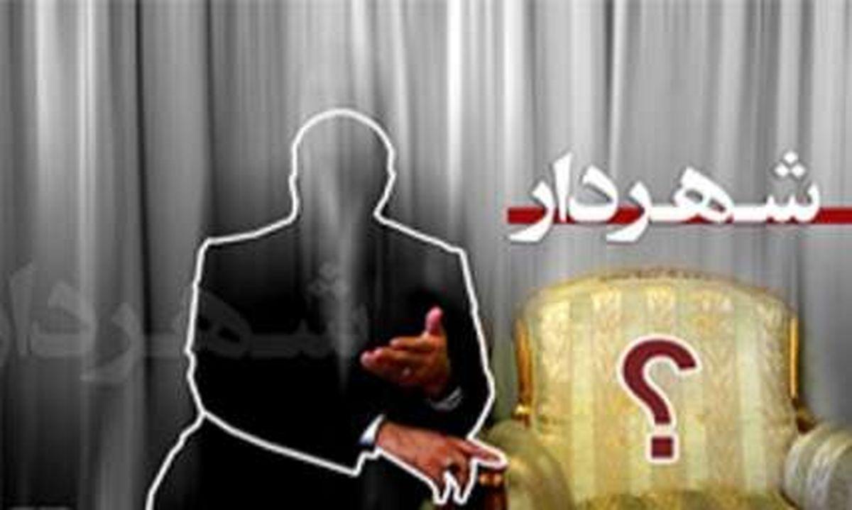 آخرین وضعیت انتخاب شهرداران در 31 مرکز استان