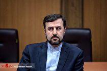 واکنش سفیر ایران در وین به بازی کثیف و انحرافی آمریکا