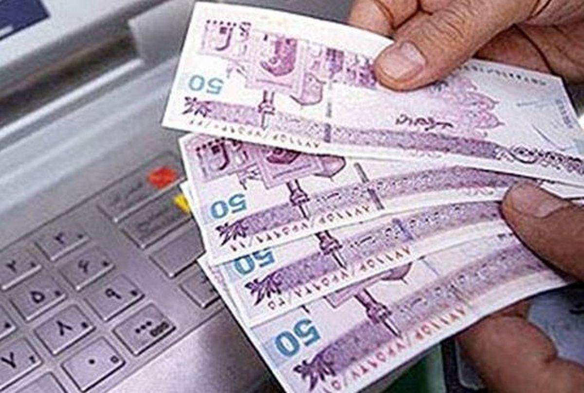 یارانه معیشتی این ماه زودتر از موعد به حساب ها واریز میشود