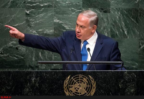 تکرار ادعاهای ضد ایرانی نتانیاهو در مجمع عمومی سازمان ملل