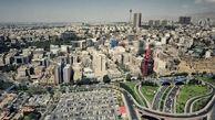 با ۲ میلیارد در کجای تهران میتوان خانه خرید؟
