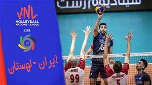 فیلم/ خلاصه والیبال ایران 3 - لهستان 2