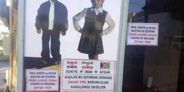 صاحب یک اغذیه فروشی در ترکیه: ورود ایرانی، افغانی و سوری ممنوع! (+عکس)