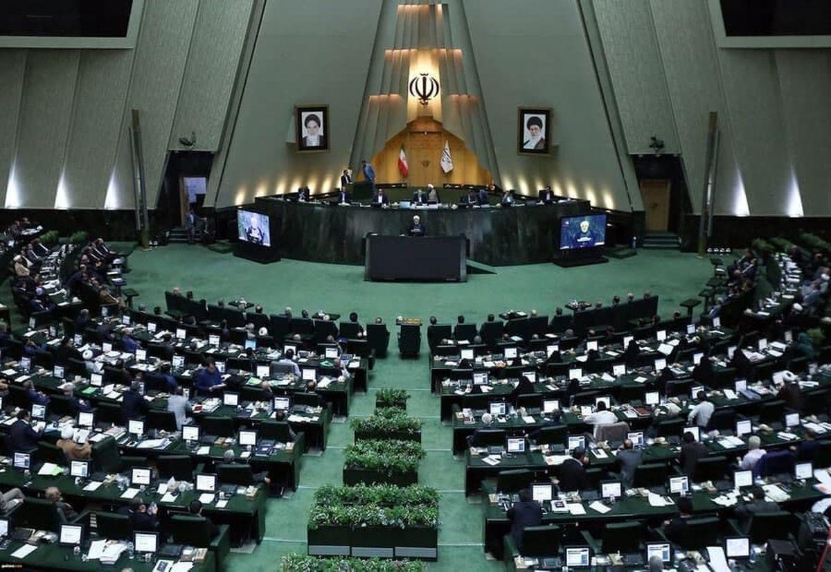 مخالفت مجلس با مسکوت ماندن طرح تشکیل وزارت ساختمان و شهرسازی