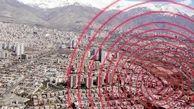 فوری/ زلزله ۴.۱ ریشتری در آذربایجان غربی