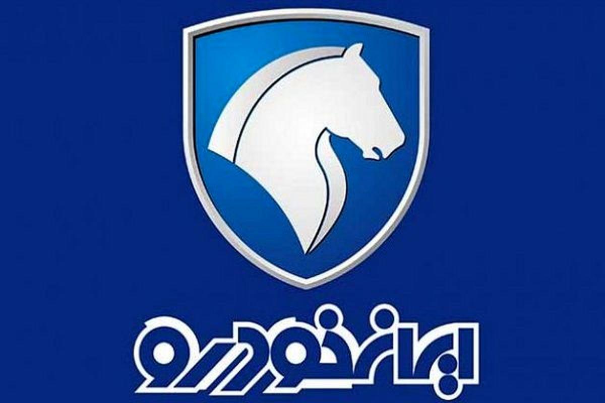 امتا/ قیمت محصول جدید ایران خودرو اعلام شد+ عکس