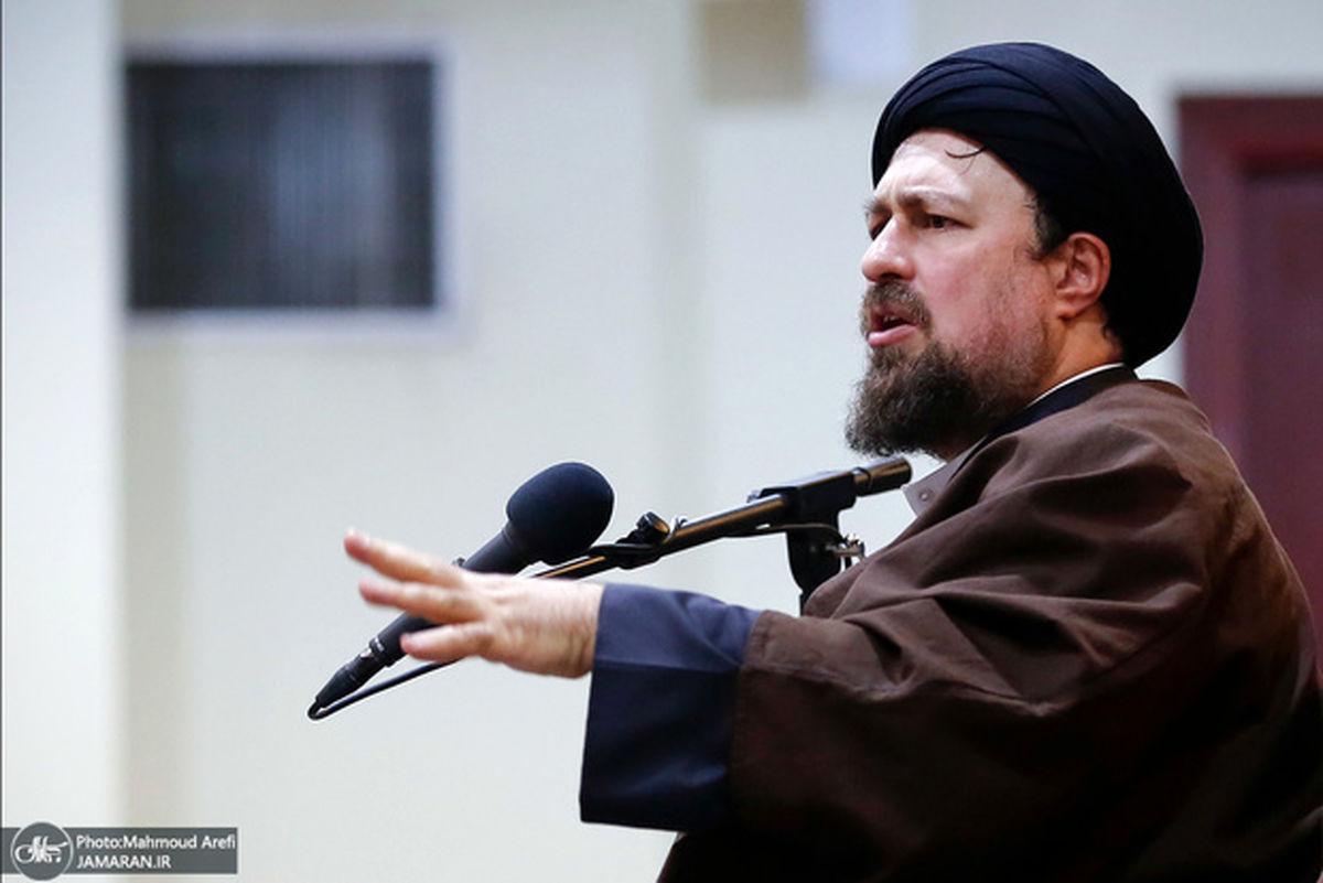 سید حسن خمینی: انصاف داشته باشید