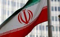 هشدار تهران درباره هزینههای نظامی آل سعود