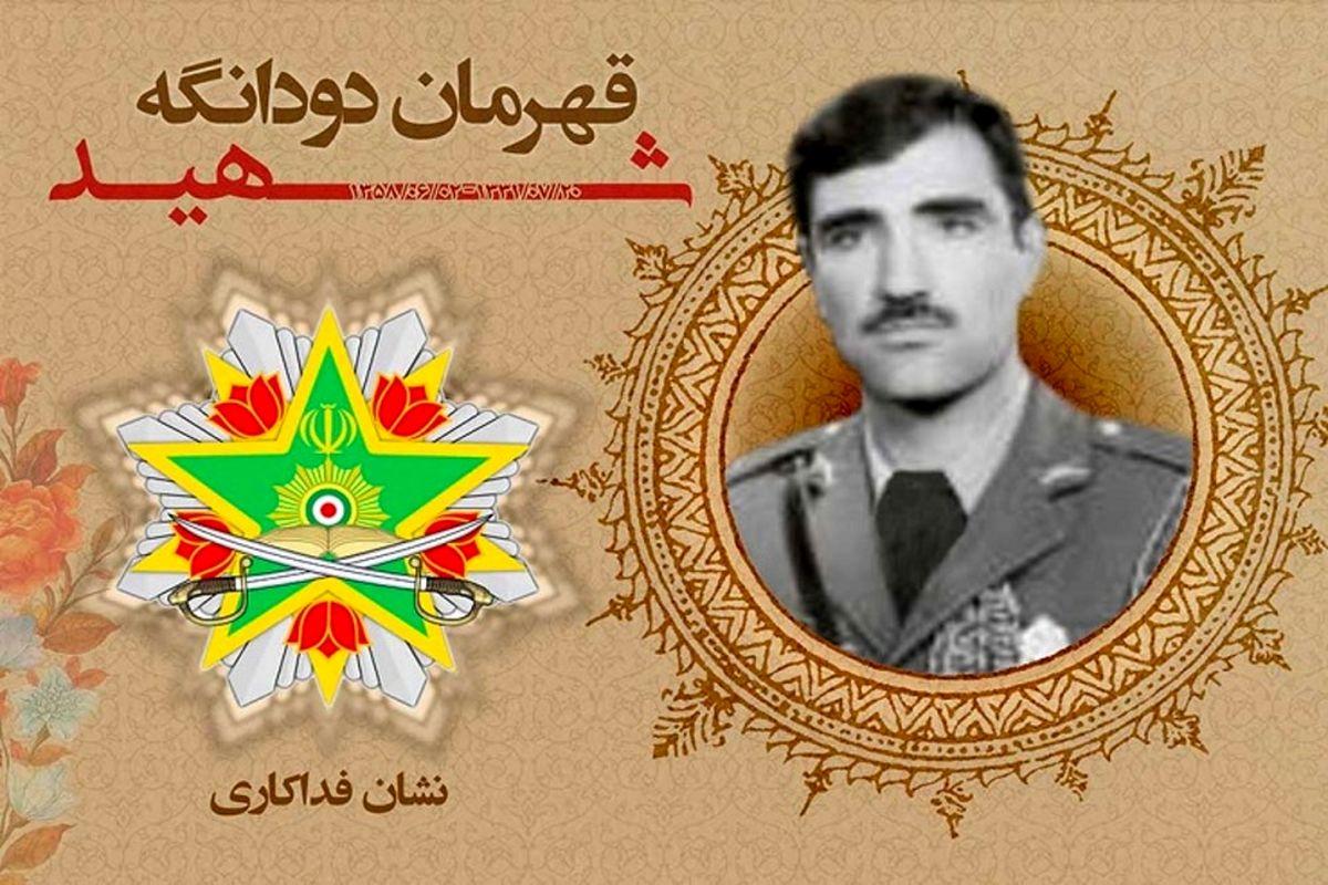نشان فداکاری ارتش به شهید «قهرمان دودانگه» تعلق گرفت