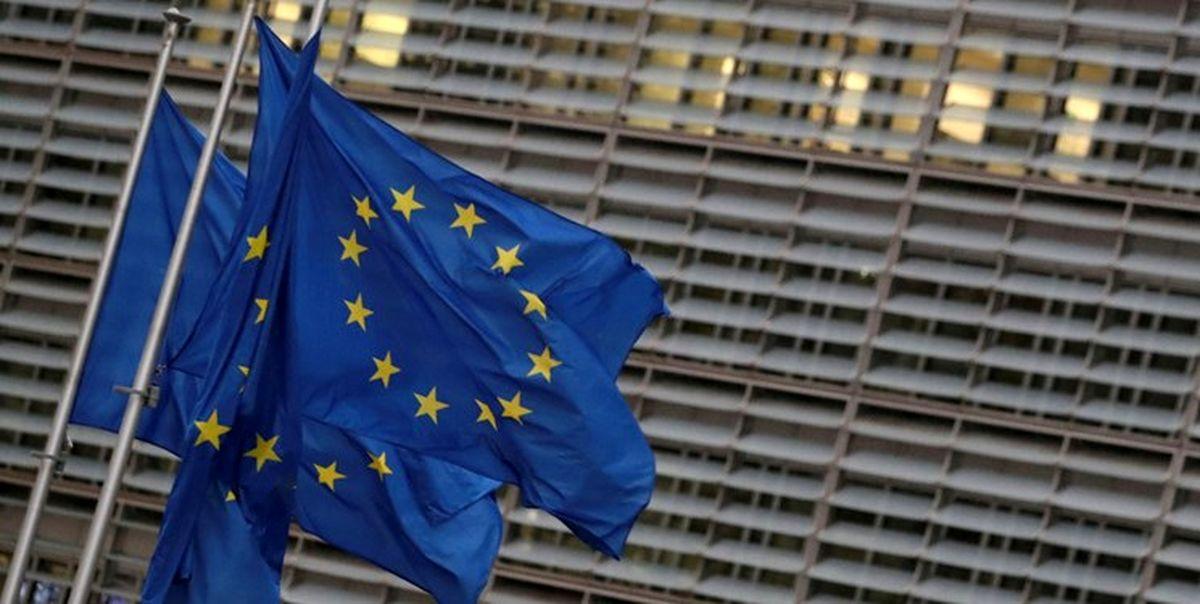 واکنش اتحادیه اروپا به افزایش سطح غنیسازی ایران